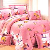 【免運】精梳棉 雙人加大床罩5件組 百褶裙襬 台灣精製 ~音樂派對-2色~ i-Fine艾芳生活