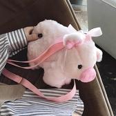 少女上新可愛毛絨小豬包包女新款毛毛鍊條側背素色包 降價兩天