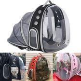 寵物外出包 貓包寵物太空包透明貓咪背包外出便攜艙包狗狗雙肩裝貓書包jy【快速出貨八折鉅惠】