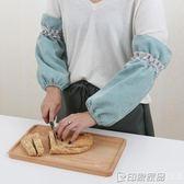 韓版袖套女護袖長款廚房防水防油辦公套袖可愛袖頭成人手袖 印象家品旗艦店