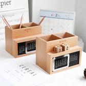 復古時尚創意木質萬年歷筆筒 多功能桌面辦公