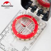 店慶優惠-翻蓋多用途指南針戶外帶燈帶標尺羅盤指北針