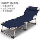 NMS 辦公室午休床摺疊床單人家用午睡躺椅陪護成人懶人簡易多功能 生活樂事館