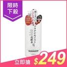 鉑潤肌 白金逆齡美容液(1000ml)【小三美日】原價$269