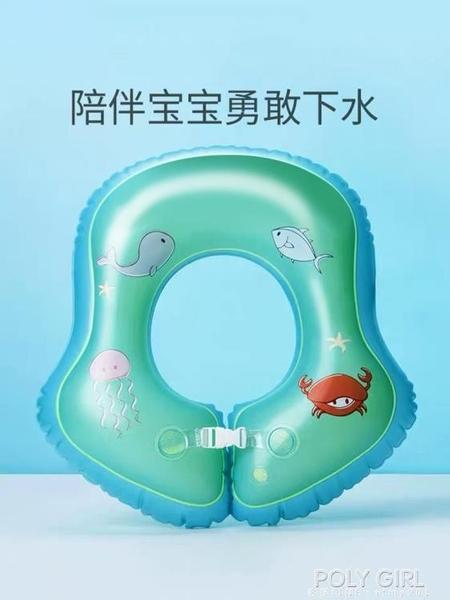 嬰兒游泳圈腋下圈兒童1-3-6歲小寶寶趴圈新生坐圈加厚幼兒浮圈 polygirl