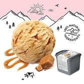【瑞士原裝進口】Movenpick 莫凡彼冰淇淋 瑞士牛奶糖2.4L家庭號