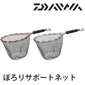 漁拓釣具 DAIWA 路亞用網框 55cm (手撈網)