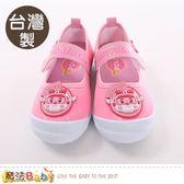 女童鞋 台灣製POLI正版安寶款帆布鞋 幼兒園鞋 魔法Baby