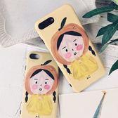 仙女8p新款iphone6蘋果8plus手機殼6splus全包x防摔7plus軟硅膠6s禮物限時八九折