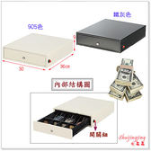 【水晶晶家具/傢俱首選】新型專利30*36*9cm收銀箱~~雙色可選 YT118-17