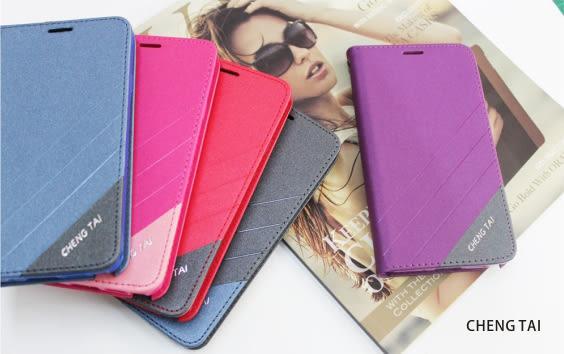 【愛瘋潮】CHENG TAI 索尼 Sony Xperia Z3 mini  TYSON CHENG TAI斜紋隱磁雙色拼色書本皮套
