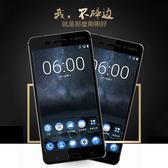高清 絲印膜 Nokia 諾基亞 6 9H 超薄 滿版 完美貼合 防爆 放刮 9H 鋼化膜  螢幕 鋼化玻璃膜 保護貼