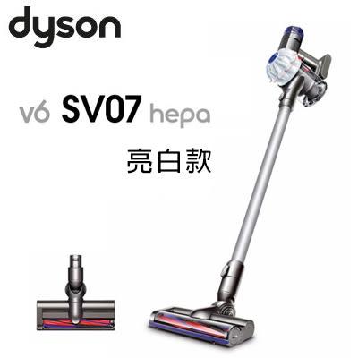 Dyson V6 HEPA SV07無線手持吸塵器 (亮白款) 24期0利率