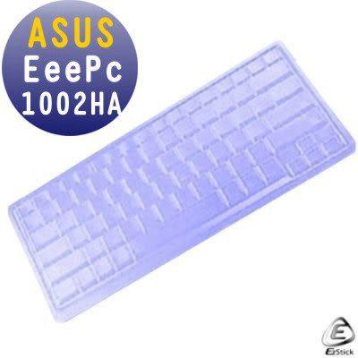EZstick矽膠鍵盤保護膜-ASUS EeePc 1002HA 系列專用鍵盤膜