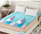 床墊 加厚床墊床褥子單人雙人1.5m1.8m榻榻米學生宿舍可折疊床墊被床褥 新品