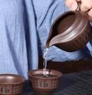 紫砂茶具套裝家用