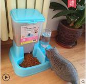 貓咪用品貓碗雙碗自動飲水狗碗自動喂食器寵物用品貓盆食盆貓食盆【中秋節滿598八九折】