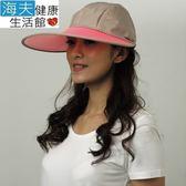 【海夫】HOII SunSoul后益 涼感防曬UPF50紅光 寬版棒球帽(紅)