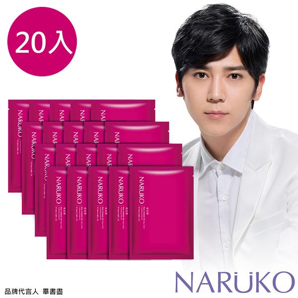 NARUKO牛爾【滿699送面膜】森玫瑰水立方保濕面膜EX 20片