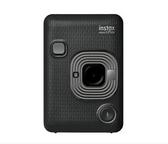 灰色【贈1盒 10張底片】 FUJIFILM instax mini LiPlay 數位拍立得相機 可錄音  【恆昶公司貨】