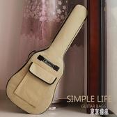 吉他包 雙肩個性潮流加厚吉他包 zh3856『東京潮流』