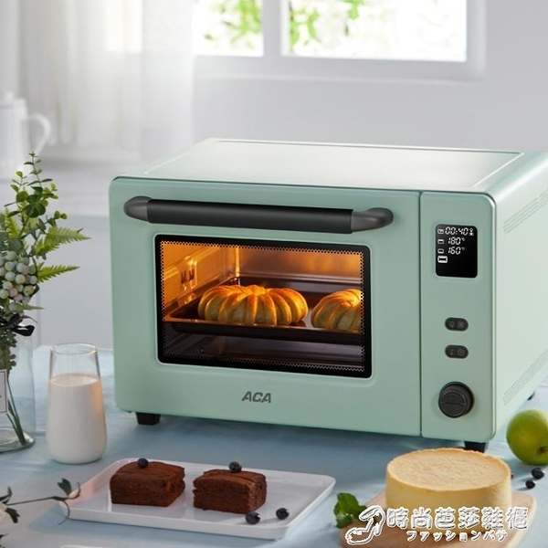 烤箱電器電烤箱家用烘焙小型多功能全自動大容量40升 雙十二全館免運