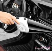車載吸塵器 車用迷你汽車車內強力專用兩用手持式吸力大功率 FF372【Rose中大尺碼】