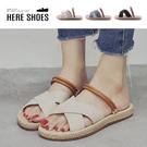 [Here Shoes]底厚2cm 波西米亞涼感麻+皮革PU交叉一字 圓頭平底兩穿涼拖鞋 -AW669-1