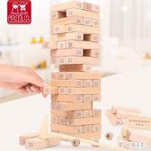 積木拼裝玩具 積木3兒童玩具6周歲4男童7男孩子8女孩9拼裝10益智力生日禮物 CP2301【甜心小妮童裝】