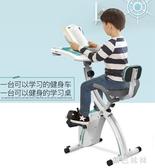 x型健身車動感單車家用迷你健身車折疊超靜音室內健身單車WL2759【黑色妹妹】