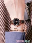 手錶手錬式手錶女學生ins風星空防水簡約氣質手錬錶女法國小眾交換禮物