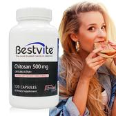 【美國BestVite】必賜力超級甲殼素膠囊1瓶 (120顆)