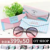 OT SHOP眼鏡盒‧日韓款清新可愛磁扣折疊方便攜帶摺疊眼鏡盒‧九款‧現貨‧C06