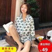 清倉民族風七分袖簡約冰絲開衫睡衣套裝女夏季寬鬆薄款家居服特價