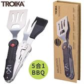 耀您館 德國TROIKA不鏽鋼5合1可伸縮BBQ燒烤肉工具組BBQ05-ST(磁性固定;多功能)
