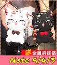 【萌萌噠】三星 Galaxy Note ...
