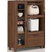 櫥櫃 餐櫃 MK-911-5 米迪亞2.5尺收納櫃【大眾家居舘】