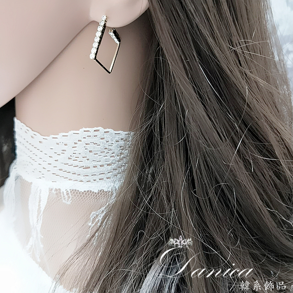 現貨不用等 韓國氣質簡約不敗款百搭幾何方型水鑽925銀針耳環 S93506 批發價 Danica 韓系飾品
