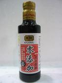 黑龍~零添加薄鹽黑豆蔭油300ml/罐(無糖、無添加物、不含麩質過敏源)