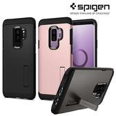 [富廉網] 【Spigen】Galaxy S9+ Tough Armor 美國軍規認證防震保護殼 黑/玫瑰金/銅灰