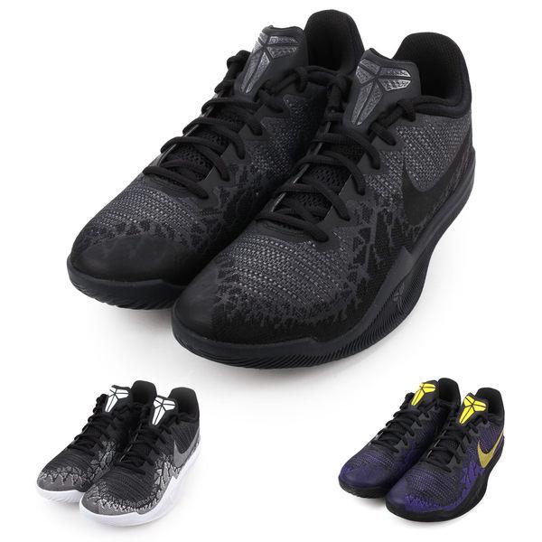 NIKE MAMBA RAGE EP 男籃球鞋 (免運 訓練 Kobe Bryant≡體院≡