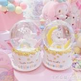 夢幻彩虹月亮獨角獸水晶球少女心軟妹生日禮物可愛桌面擺件音樂盒 怦然心動