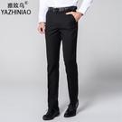 西褲男商務正裝修身褲夏季薄款直筒寬鬆西裝褲休閒褲垂感西裝長褲
