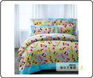 {{海中天休閒傢俱廣場 }} C-12 摩登時尚 床罩系列 240-4 米奇米妮床包兩用單人被組(藍)