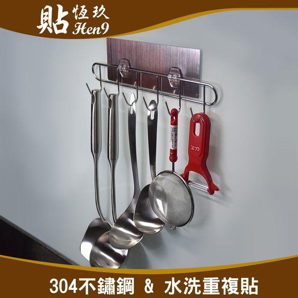 六連勾 304不鏽鋼 可重複貼 無痕掛勾 台灣製造 貼恆玖 鍋鏟湯匙餐具瀝水架
