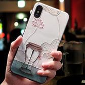 蘋果X手機殼超薄女款iphoneX套軟硅膠防摔