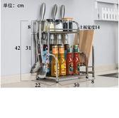 廚房置物架廚房置物架落地調味架子壁掛用品刀架用具收納架調料架LX 全館免運