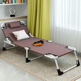 (交換禮物)折疊床單人床午睡床辦公室躺椅午休床簡易陪護床行軍床睡椅