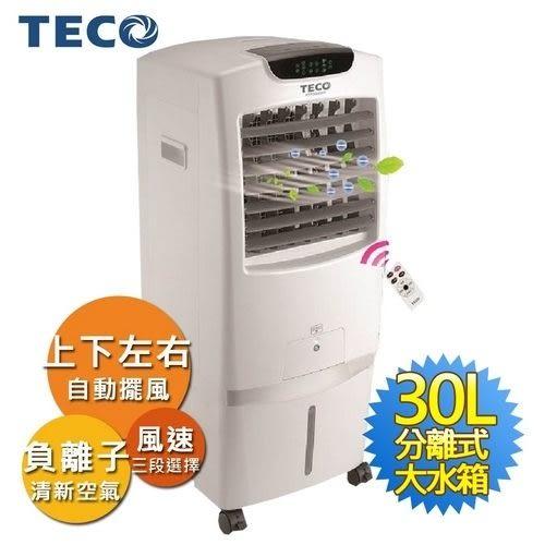 【中彰投電器】東元(30L)移動式水冷扇,XYFXA3088【全館刷卡分期+免運費】可上下,左右自動擺風~