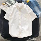 夏季男士短袖休閒襯衫青年時尚男寸衣修身薄款韓版純色半袖襯衣 港仔會社